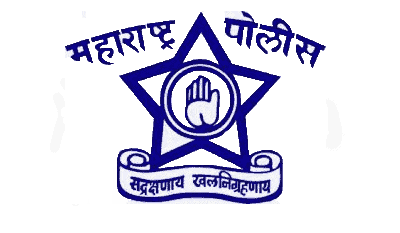 Police Bharti Holl Ticket Download 2021