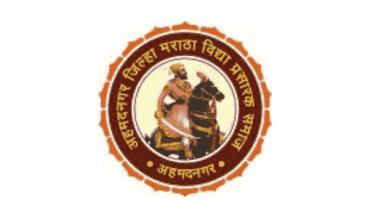 AJMVPS Bharti 2021