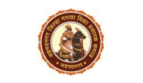 Ahmednagar Jilha Maratha Vidya Prasarak Samaj Recruitment 2021