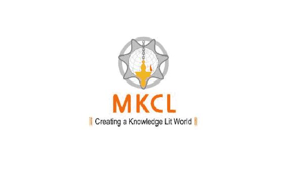 MKCL Bharti 2021