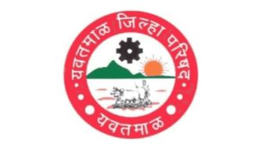 Zilha Parishad Yavatmal Bharti 2021