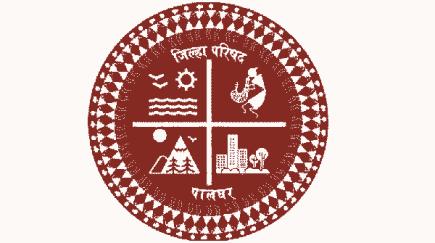 Zilha Parishad Palghar Recruitment 2021