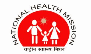 NHM Yavatmal Bharti 2021