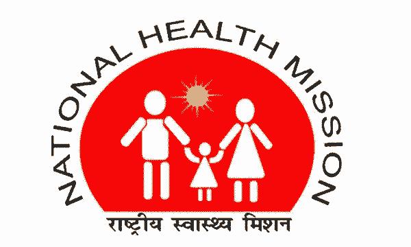 NHM Bharti 2021