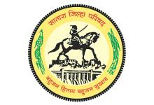 Photo of Zilha Parishad Satara Recruitment 2021 For 28 Posts.   ZP Satara Recruitment 2021