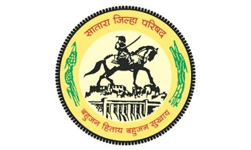 Zilha Parishad Satara Recruitment 2021