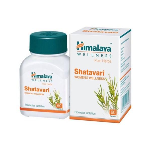 Comprar Shatavari en Colombia