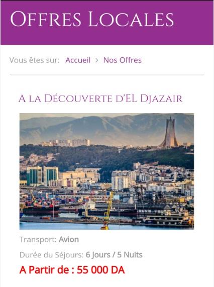 Copyright et non-respect des droits d'auteurs en Algérie -ONAT DZ & GCAgency