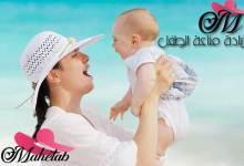 زيادة مناعة الطفل