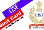 CISF Admit Card Download, cisf admit card 2019, cisf head constable admit card 2019, cisf admit card 2019, cisf admit card 429 post, cisf admit card 2018, cisf hc admit card 2019