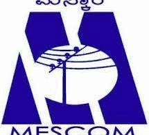 Mescom Juniar power men admit card