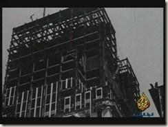 المبنى في مرحلة التشييد