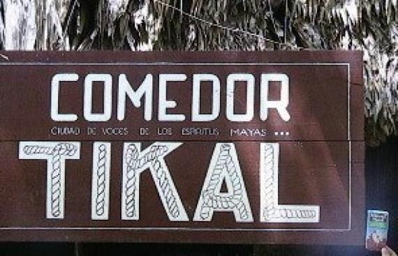 guatemala-tikal-10