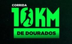 10KM DE DOURADOS 2017
