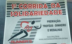1º CORRIDA DA SOLIDARIEDADE CAARAPÓ-MS **** Nova data 23 Jan 16