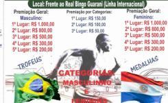 Brasileiros e paraguaios vencem 8ª Meia Maratona Internacional