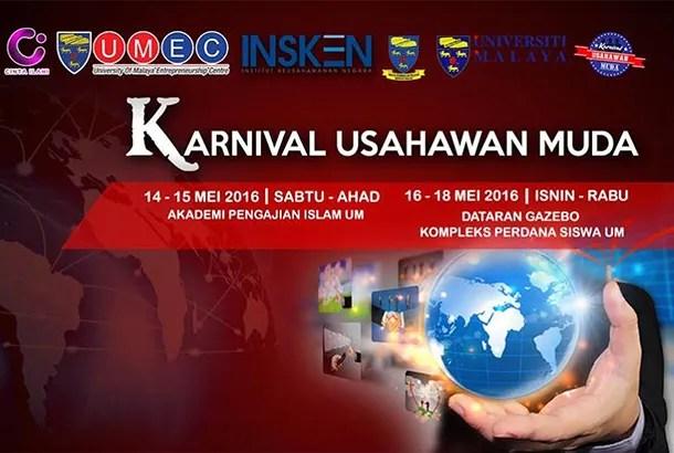 Karnival Usahawan Muda 2016 - Universiti Malaya 1