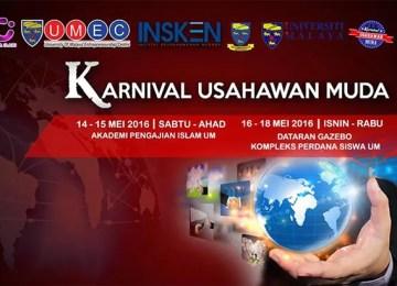 Karnival Usahawan Muda 2016 | Universiti Malaya
