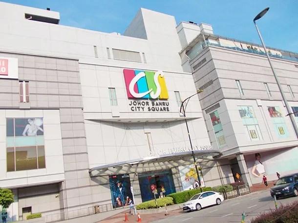 JB City Square Johor Bahru