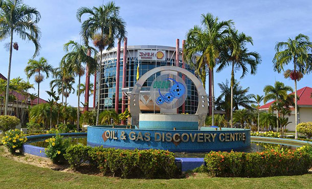 Oil & Gas Discovery Centre Brunei