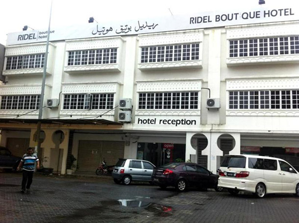 Ridel Boutique Hotel - Main Image
