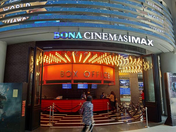 Bona Cinemas Genting Highland