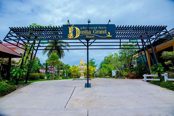 Dusita Grand Resort - Main Image