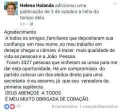 Helena Holanda - reprodução Facebook