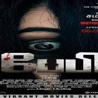 Baby-2015-Tamil-Movie