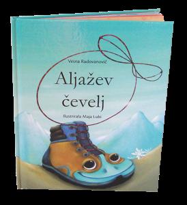 Aljažev-čevelj
