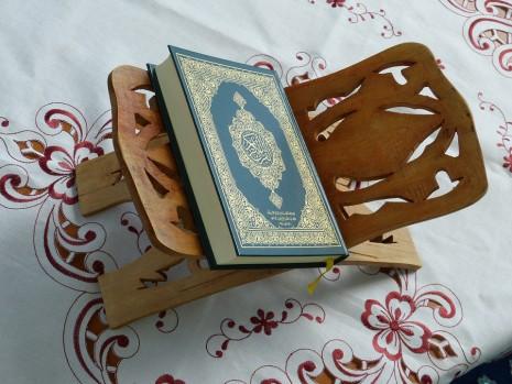 تفسير رؤية المصحف وقراءة القرآن في الحلم والمنام لابن سيرين