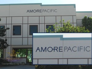 Business Sign Design Don't 1_Amore Pacific Business Sign