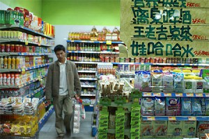 supermarché chine