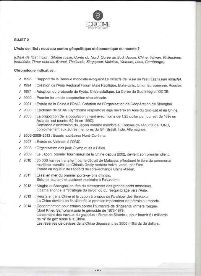 géopoecricome 004