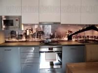 most w kuchni