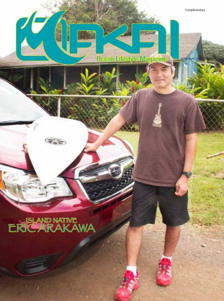 MAKAI_MAY13cover copy