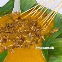 Sate Padang Jln Selat Panjang Medan Where can you get the best sate padang in Medan?