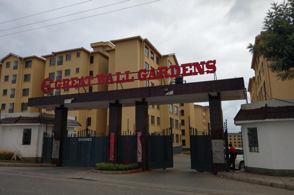 Greatwall gardens apartments athi river makaobora