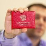 Карельский адвокат Виктор Молодежников обратился в СК и МВД за госзащитой