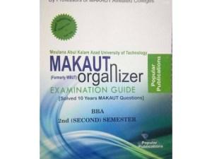 BBA 2nd Semester (WBUT) Makaut Organizer Guide Book