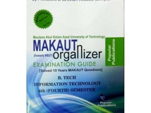IT 4th Semester (WBUT) Makaut Organizer Guide Book
