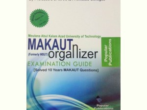CIVIL 8th Semester (WBUT) Makaut Organizer Guide Book