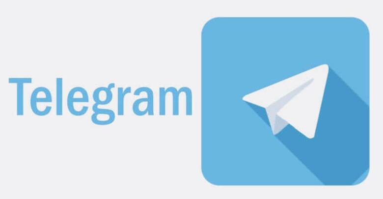 Telegram сливает ip адреса пользователей