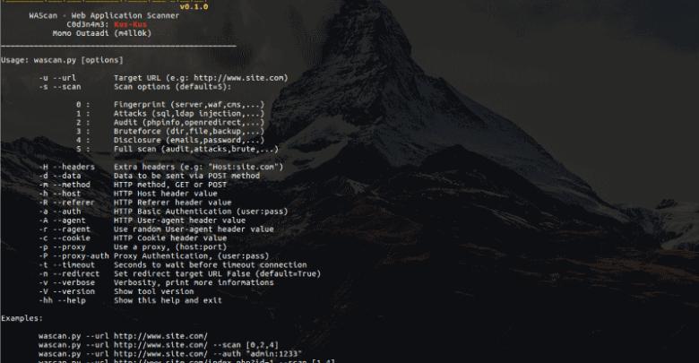 WAScan — сканер веб-приложений 1