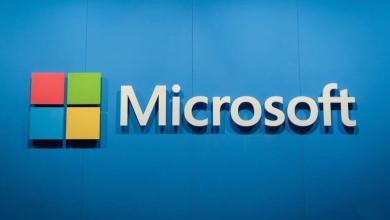 Июльский патч Microsoft исправил 78 уязвимостей 3