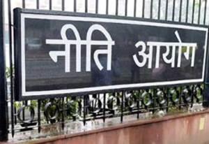 Essay on NITI Ayog in India