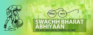 swatch-bharat-inner-new