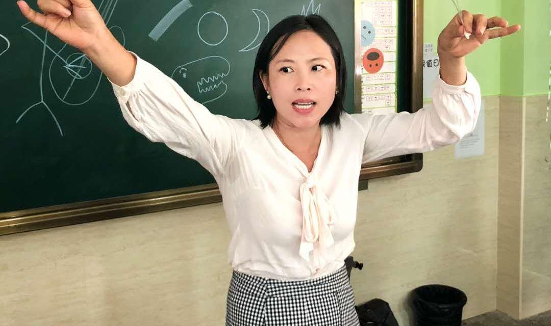 Linda Jie Ming
