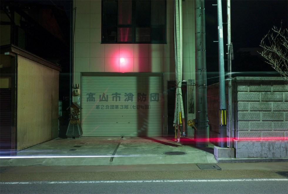 Tokyo Garage