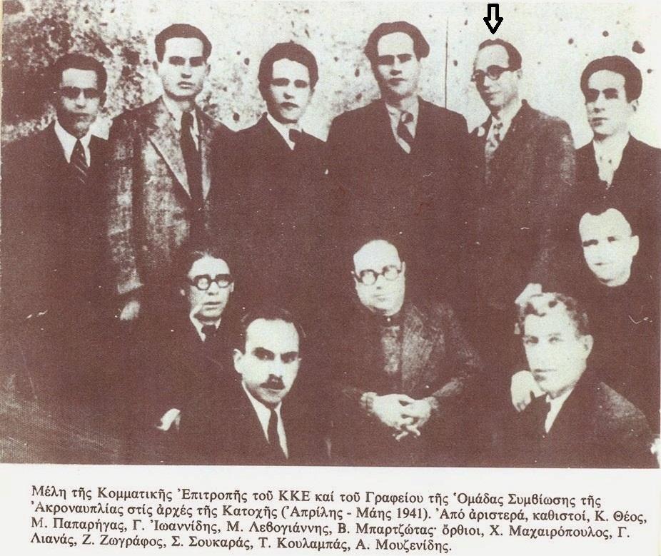 koulampas-1941-akronauplia